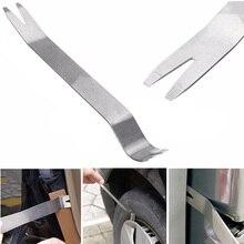 18 см комплект обшивки дверного зажима панель приборной панели аудио радио инструмент для ремонта интерьера металлический серебристый цвет инструмент для удаления автомобиля