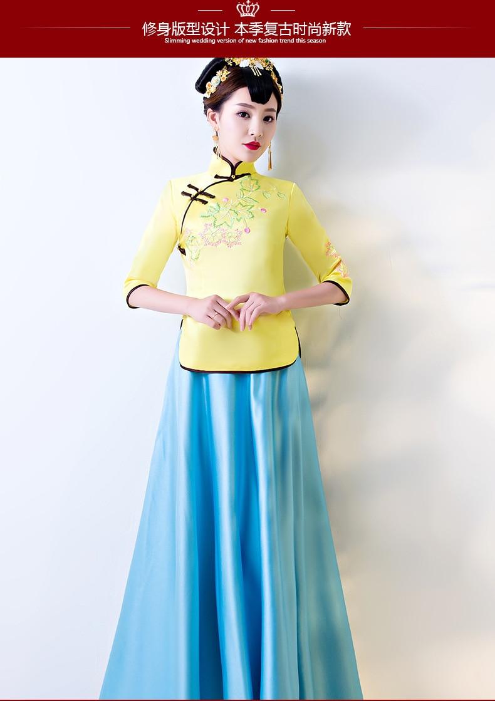 Nice Qipao Wedding Dress Mold - All Wedding Dresses ...
