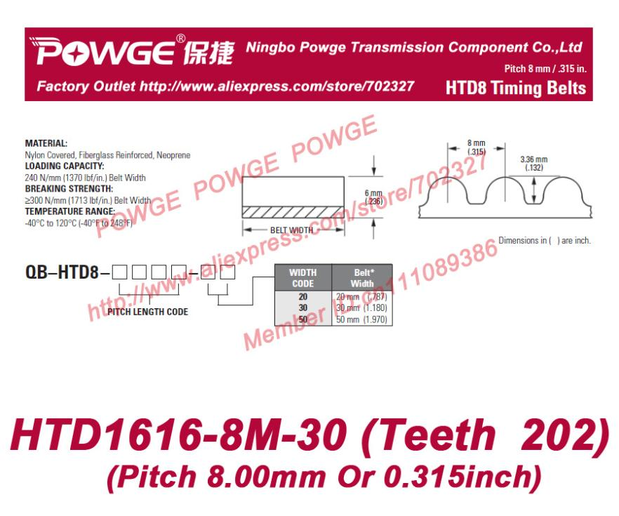HTD 8M High Torque HTD1616-8M rubber timing belt 1616 8M 30 teeth 202 width 30mm length 1616mm HTD1616-8M-30 Arc teeth HTD8M  free shipping 1pcs htd1616 8m 30 teeth 202 width 30mm length 1616mm htd8m 1616 8m 30 arc teeth industrial rubber timing belt