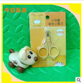 2015 New china brand senior baby finger scissors baby nail clipper with sheath small scissors safety scissors