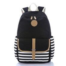 Новинка 2017 года Для женщин рюкзак для девочек-подростков ручной работы Винтаж рюкзак полосатый холст ноутбук Mochila женский школы ноутбук