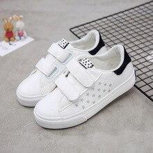 MFU22Hot распродажа белые туфли круглый носок Повседневная белая A4D-01-A4D-21
