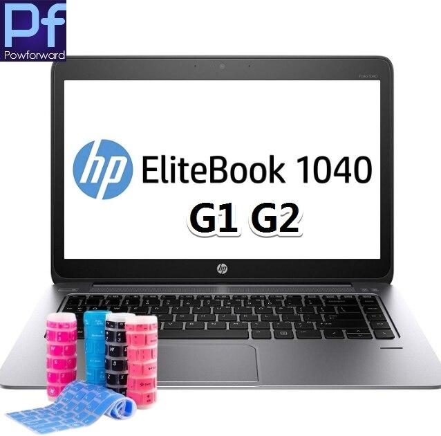Высококачественная силиконовая защитная пленка для HP Elitebook Folio 1040 G1/ 1040 G2