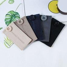 Штаны для талии, удлиняющая кнопка для мужчин и женщин, с золотой отделкой, металлическая кнопка, сделай сам, для регулировки талии, для мужчин, t QJ888
