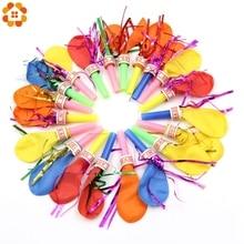 50 шт. красочные свистулька-язычок дует дракон с воздушным шаром для детей на день рождения украшения для праздника детские игрушки поставки