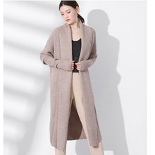 2018 Spring new temperament commuter loose sweater cardigan female long solid color wild knitted coat 17065