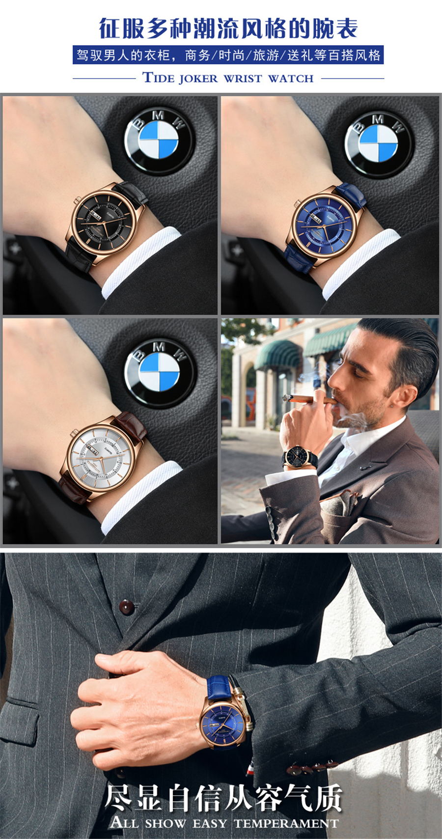 HTB1M2XjcyMnBKNjSZFoq6zOSFXac High Quality Rose Gold Dial Watch Men Leather Waterproof 30M Watches Business Fashion Japan Quartz Movement Auto Date Male Clock