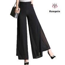 Осенние двухслойные женские брюки размера плюс 4XL с высокой талией, элегантные шифоновые широкие брюки, модные женские брюки для танцев