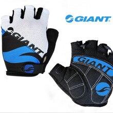 Гигантские велосипедные противоскользящие мужские и женские перчатки на полпальца, дышащие противоударные спортивные перчатки для горного велосипеда, велосипедные перчатки