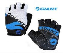 2019 Гигантские велосипедные противоскользящие анти-пот мужские и женские перчатки с половинными пальцами Дышащие анти-ударные Спортивные Перчатки MTB велосипедные перчатки