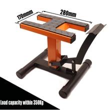 Universal motocross motorcycle repair bench stool parking maintenance starting car rack