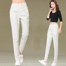 d39c01aaba Lenshin Plus tamaño Formal ajustable pantalones para mujeres Oficina estilo  de señora ropa de trabajo directamente cinturón pant.
