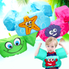 1-7Y Children Armband Swimming Vest Baby Cartoon Floating Arm Sleeve Life Jacket Safety Foam Baby Swimming Training Accessories 2