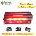 2017 Super 12 V Car Jump Starter Laptop Portable Charger Mobile Phone Power Bank 4USB Charge Auto emergency power Car Booster