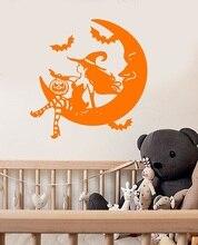 خرافة هالوين الساحرة الهلال الفينيل جدار الشارات للأطفال الحضانة نافذة عطلة الفن الديكور جدارية WSJ10