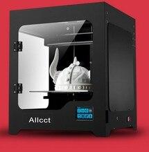 3D printer, industrial grade, large size household, high precision 3D machine, school education break point continue