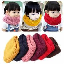 Одноцветный вязаный хлопковый детский шарф, зимний теплый шейный платок для девочек и мальчиков, шарфы с круглым вырезом