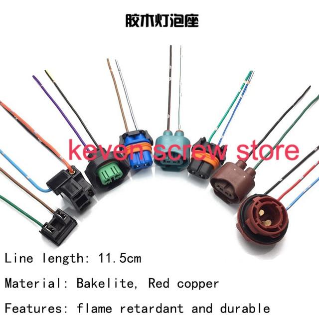Fine 1Pcs H1 H4 H7 H8 9005 9006 Halogen Bulb Socket Extension Wire Power Wiring 101 Photwellnesstrialsorg