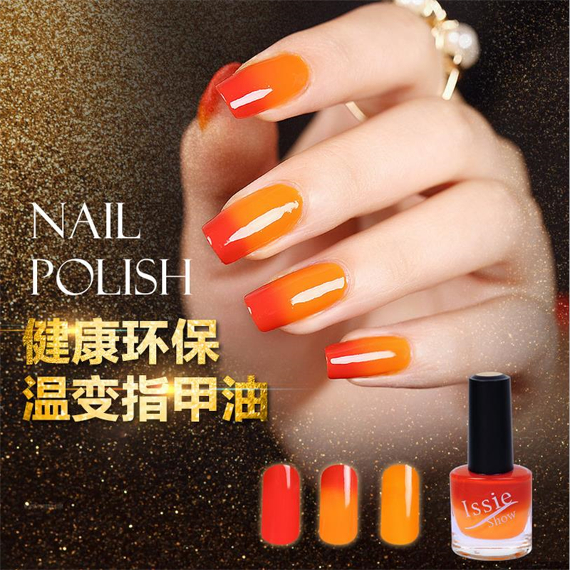 Follome 15ml Gel Nail Polish Temperature Color Changing