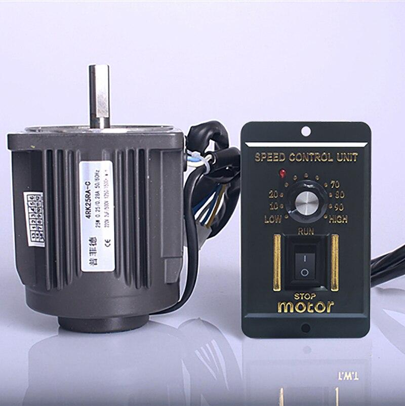 220 В 25 Вт оптической оси замедления направлены двигатель переменного тока 1250 об./мин. с Скорость контроллер Y