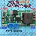 Solar energy lithium battery lead-acid battery charging module 18V BQ24650 MPPT 5A CN3722 seckill