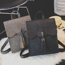 Корейский стиль старинные рюкзак Моды Бахромой Плеча Сумку Женщины ИСКУССТВЕННАЯ Кожа рюкзак для Подростков Случайный рюкзак