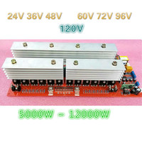 24V 5000W 36V 7600W 48V 10000W 60V 12000W Foot Power Pure Sine Wave Power Frequency Inverter Circuit Board A Main Board