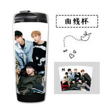 HOT SALE Monsta X THE CODE CUP Models Double Insulation Plastic Good Quality Mug Coffee Cup Space Cup BZ1159 good quality syd 261 pensky martens closed cup flashpoint tester flash point 220v