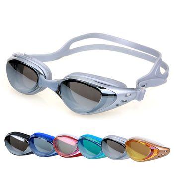 Profesjonalne okulary pływackie ochrona przed promieniowaniem UV dzieci dorosłych okulary pływackie okulary Anti-Fog regulowany gogle pływackie tanie i dobre opinie Octan 45mm Black Multi Prescription Optical Myopia Nearsight Goggle Glasses Sportswear Pływać Poliwęglan Szary 55mm Eyewear