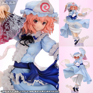 Free Shipping Anime Griffon Touhou Project Saigyouji Yuyuko Sexy PVC Action Figure Collection Model Toy 23cm Boxed SGFG143 free shipping 7 anime super sonico with macaroon tower boxed 17cm pvc action figure collection model doll toy gift