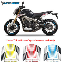 High quality Motorcycle 1set front&rear edge rim 17inch wheel decals Reflective stickers For YAMAHA MT-09