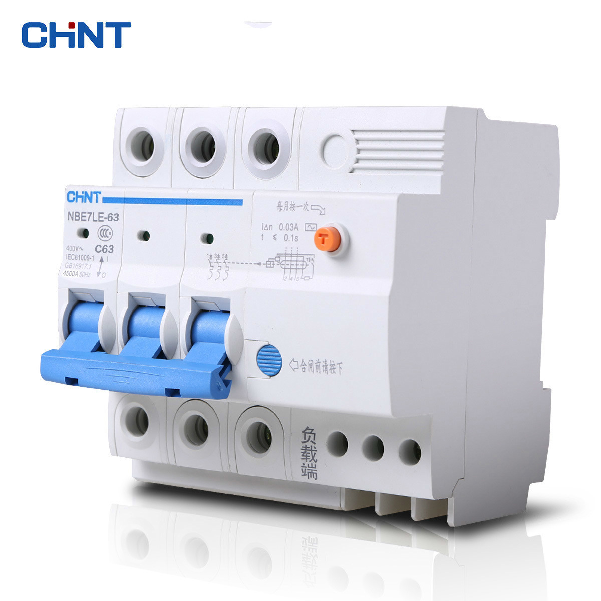 CHINT Leakage Protection Three - Phase Circuit Breaker NBE7LE 3P 63A With Leakage Protector Air Switch chnt chint leakage protector nbe7le 3p n 16a 20a 25a 32a 40a 63a small circuit breaker air switch