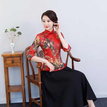 1c05b70d2070f Chinese Style Women Print Flower Tang Suit 2pcs Shirt Skirt