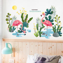 Креативные самоклеящиеся обои с фламинго наклейка на стену для