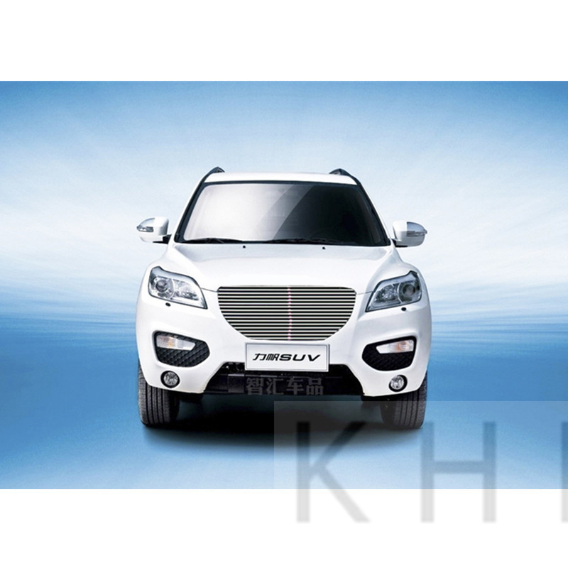 High quality stainless steel Front Grille Around Trim Racing Grills Trim For Lifan X60 датчик lifan auto lifan 2