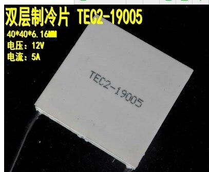 TEC2-19004 TEC2-19005 40*40 12V4A Температура разница 82 градусов быстрого охлаждения