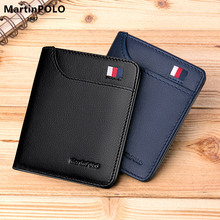 MartinPOLO Fashion Genuine Leather Ultra thin Slim Short Wallet Men Small Solid Simple Mini Card Holder Purse MP1001