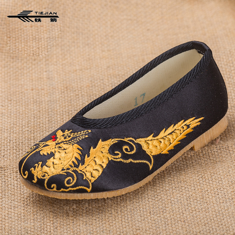 Handmade Children Shoes/Embroidery Sport Shoes for Kids/Classical Embroidery Flower for Children Flat Shoes