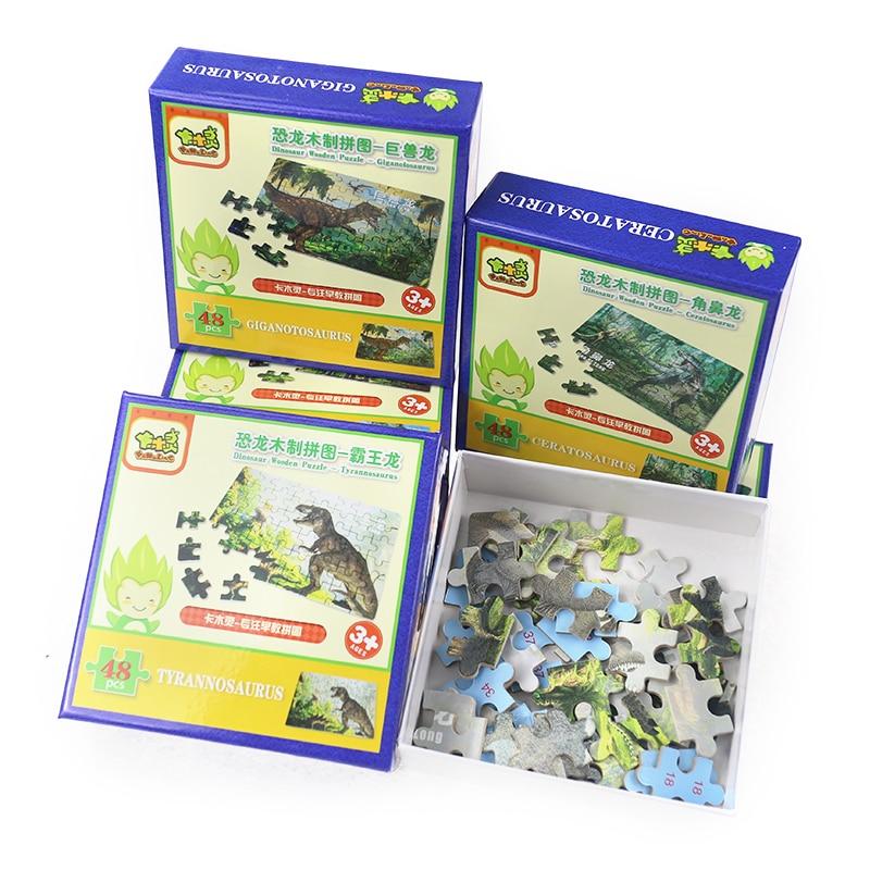 Madera ecológica Puzzle Rompecabezas para niños Rompecabezas de - Juegos y rompecabezas - foto 4