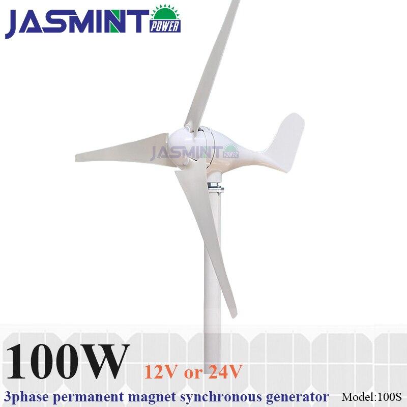 Vente chaude 3 lames 100 w horizontal éolienne générateur 12 v 24 v aimant Permanent éolienne générateur