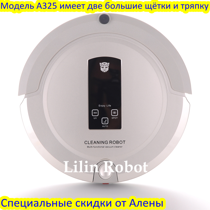 (Free to Russia )4 In 1 Multifunction Robot Cleaner (Sweep,Vacuum,Mop,Sterilize),Touch Screen,virtual blockSelf Charge,LIECTROUX