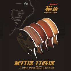 SANWEI pistolet fibre de carbone 9th génération lame de Tennis de Table/lame de ping-pong/tennis de table [Playa PingPong]
