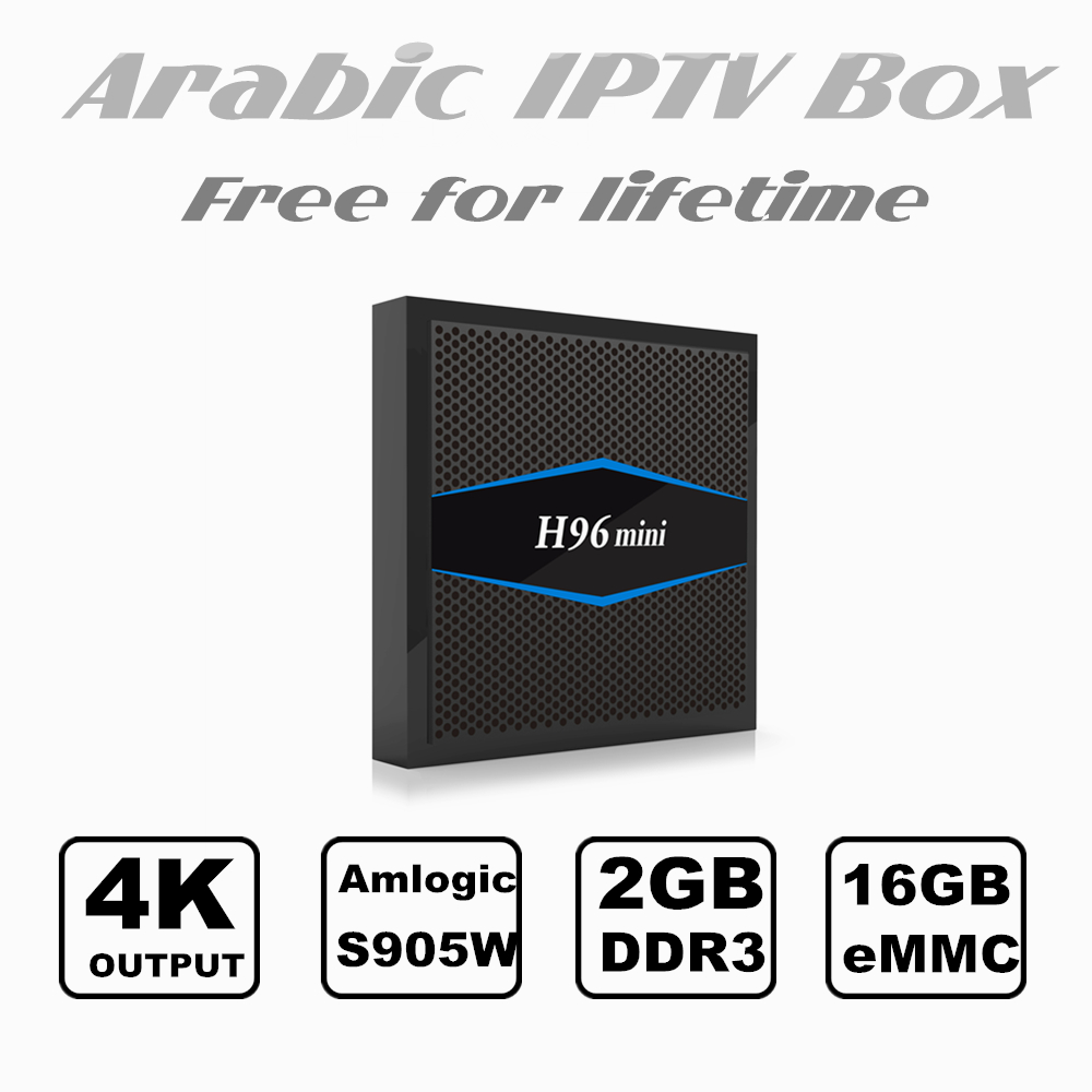 2018 Latest Free Lifetime Arabic IPTV Box Best Arabic Iptv Server support 800 HD&4K Channels with 2G+16G memory free forever