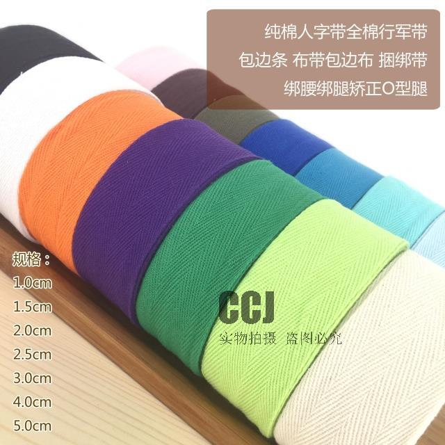(40mm) COLOR Herringbone/ Twill Cotton Tape/Cotton Webbing