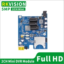 2ch Мини DVR CCTV DVR модуль CVBS/AHD 5.0MP 1080P видео плата SD карта в реальном времени Запись 1080P HD