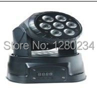 2pcs/lot china dj equipment led mini 7*10w full color RGBW moving head wash stage light for wedding party show night club color club цвет 1031 surprise page 7