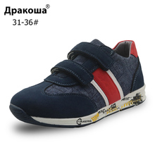 Apakowa Boys Shoes Childrens Spring Autumn Kids Hook and Loop Low top Sports Sneakers with Arch Support Shoes for Teen Boys