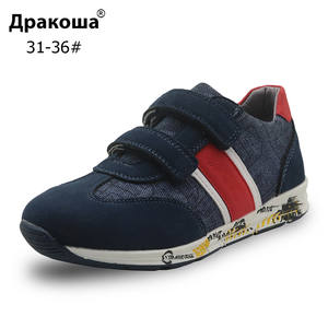 Apakowa Boys Shoes Children's Spring Autumn Kids Hook and Loop Low-top Sports Sneakers with Arch Support Shoes for Teen Boys
