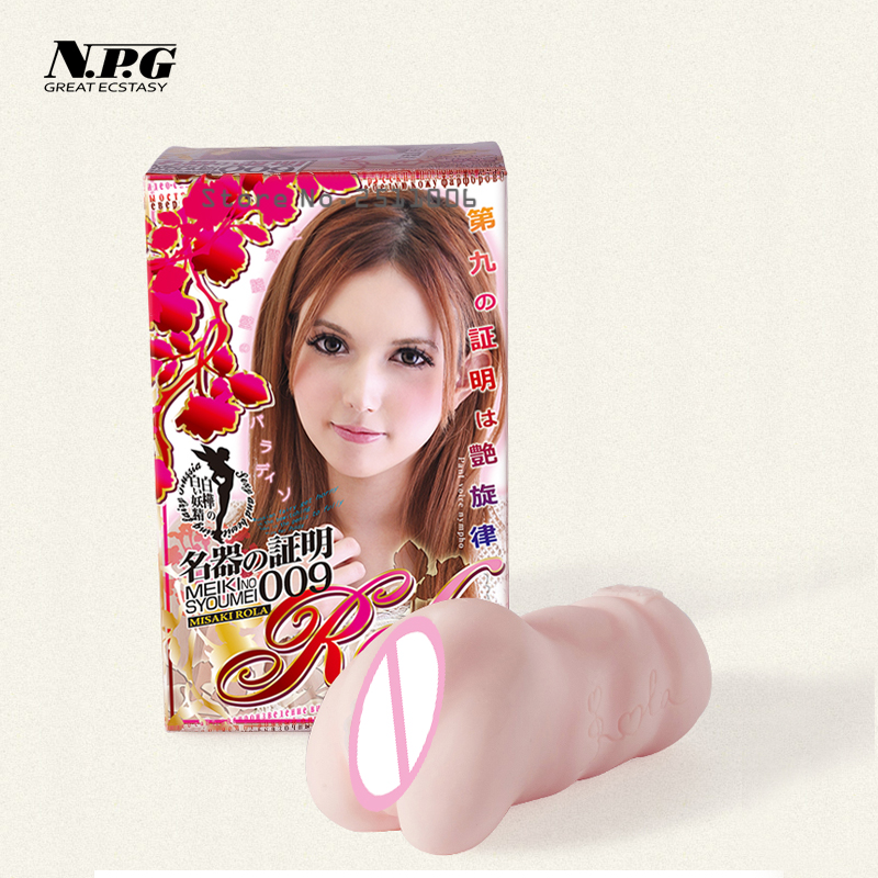 Japan NPG Rola Takizawa,Misaki Rola Silicone Male Masturbator Sex Toy Masturbation Machine For Men Realistic Vagina japan npg rola takizawa misaki rola silicone male masturbator sex toy masturbation machine pussy for men realistic vagina