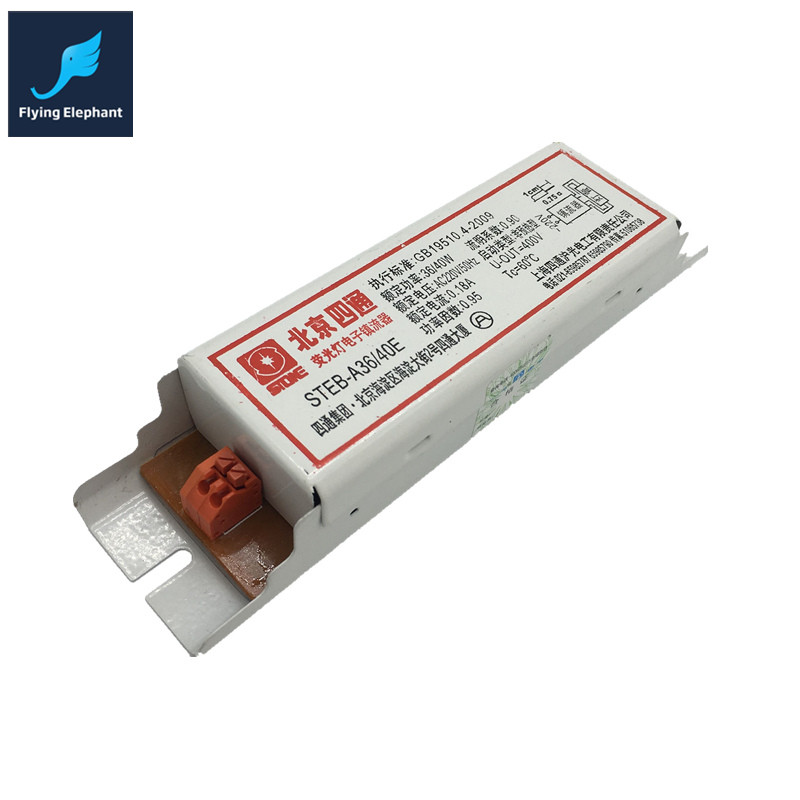 Online Buy Wholesale 36w electronic ballast from China 36w ...